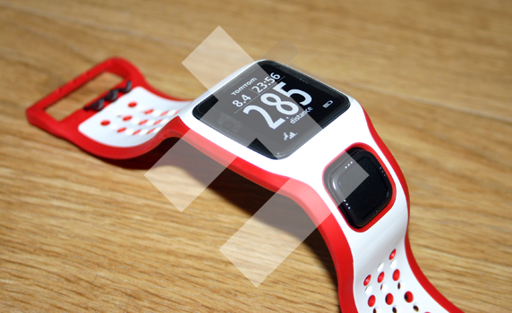 tomtom-multi-sport-cardio-review